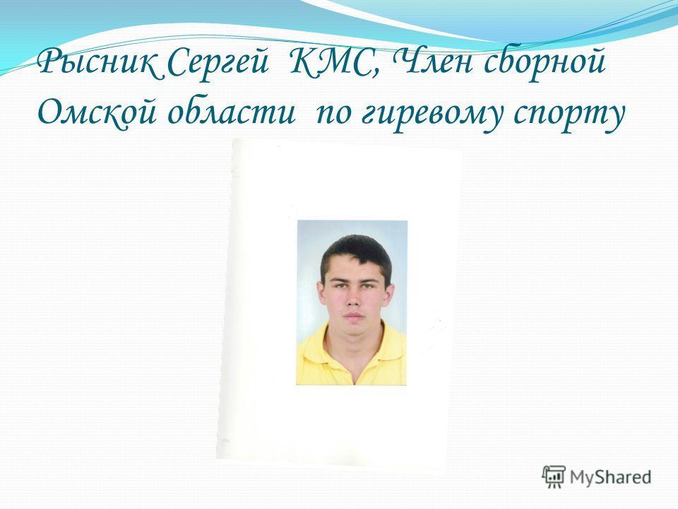 Лактионова Дарья Член сборной Омской области по биатлону