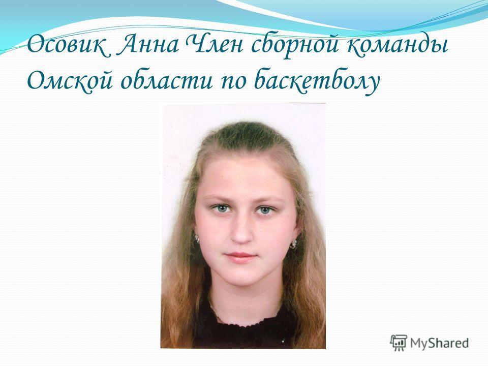 Рысник Сергей КМС, Член сборной Омской области по гиревому спорту