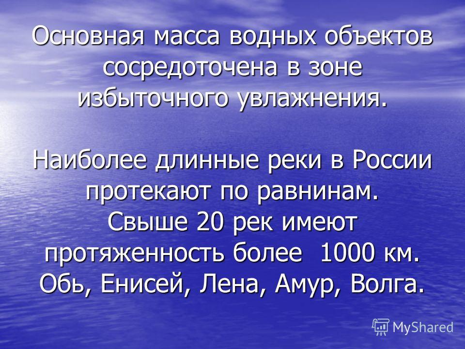 Бушует и стремиться вода мощными потоками вниз по склону… Алтай. Долина реки Ак-КемКавказ. р. Псыж