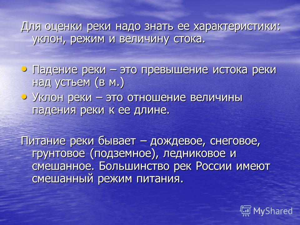р. Лена Аэрофотосъемка