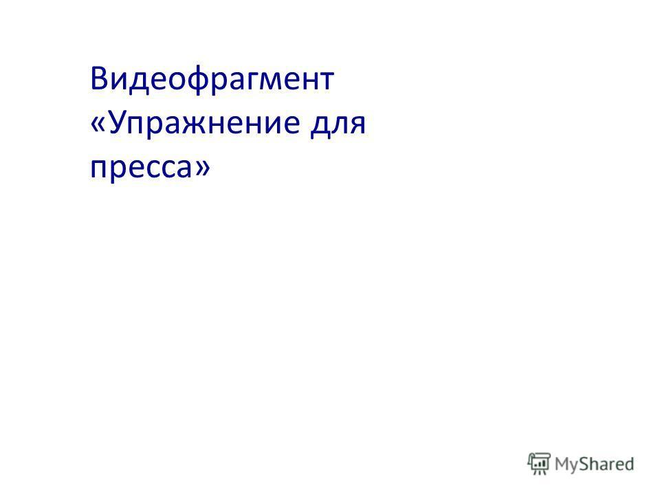 Сборная СССР по волейболу. Первенство мира 1949 г.