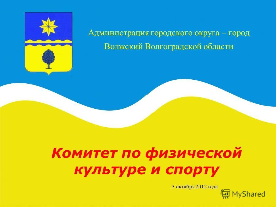 знакомства без регистрации по волгоградской области