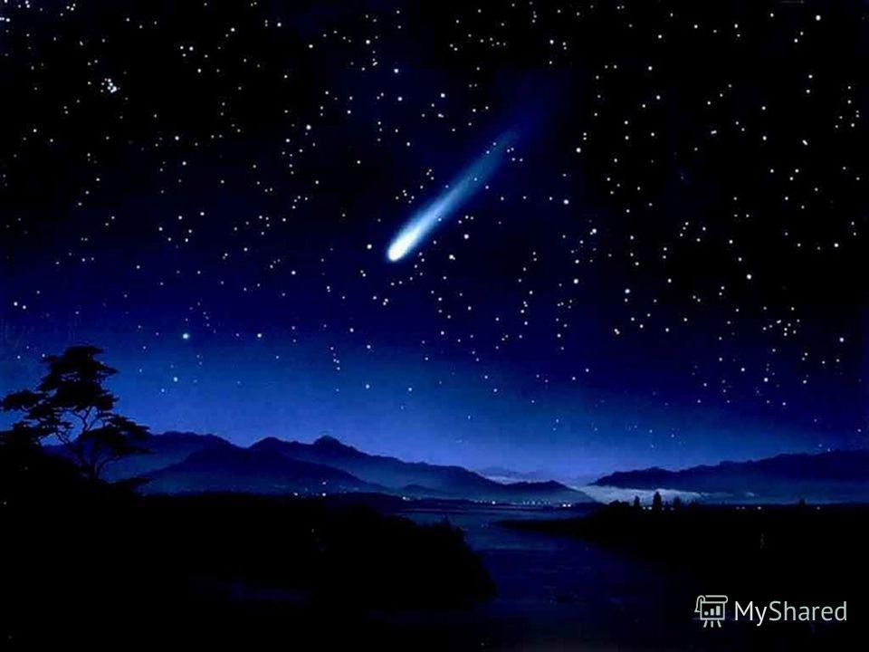 К ТО ЗНАЕТ, ЧТО ТАКОЕ КВАЗАР ? Квазар (англ. quasar) особо мощное и далёкое активное ядро галактики. Квазары являются одними из самых ярких объектов во Вселенной их мощность излучения иногда в десятки и сотни раз превышает суммарную мощность всех звё