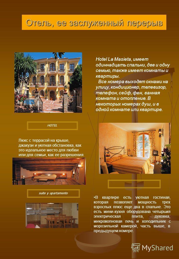 Отель, ее заслуженный перерыв Hotel La Masieta, имеет одиннадцать спальни, две и одну семью, также имеет комнаты и квартиры. Все номера выходят окнами на улицу, кондиционер, телевизор, телефон, сейф, фен, ванная комната и отопление. В некоторых номер