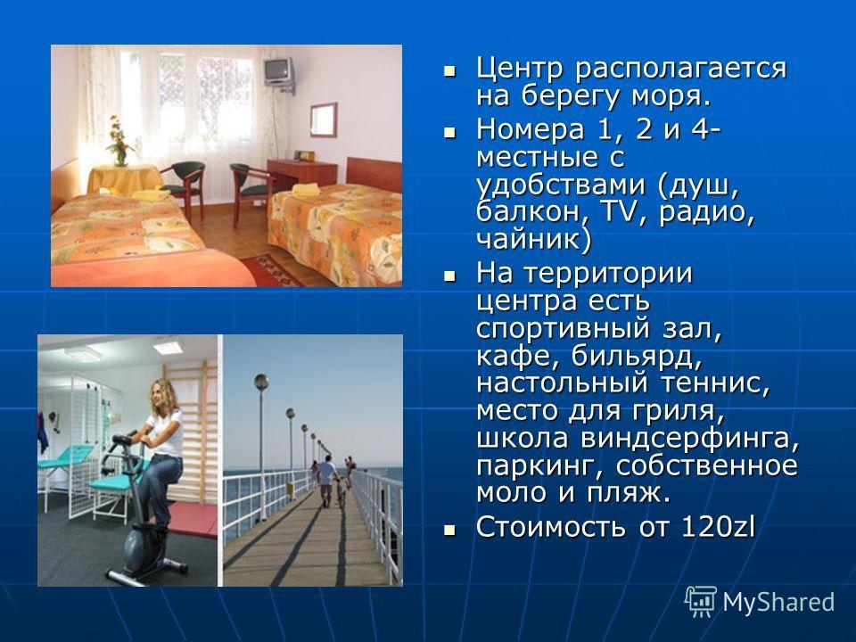 Центр располагается на берегу моря. Центр располагается на берегу моря. Номера 1, 2 и 4- местные с удобствами (душ, балкон, TV, радио, чайник) Номера 1, 2 и 4- местные с удобствами (душ, балкон, TV, радио, чайник) На территории центра есть спортивный