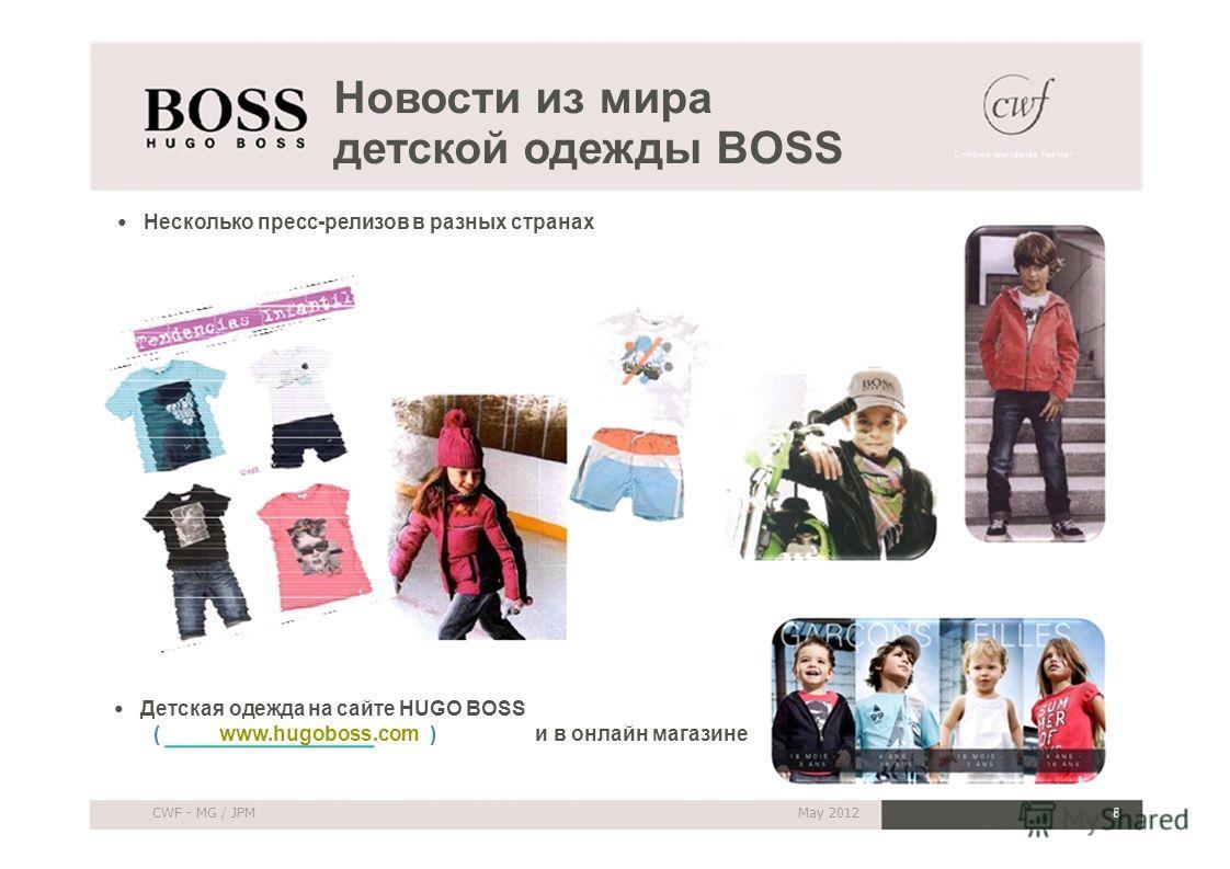 Новости из мира детской одежды BOSS Несколько пресс-релизов в разных странах Детская одежда на сайте HUGO BOSS (www.hugoboss.com) и в онлайн магазине CWF - MG / JPMMay 20128