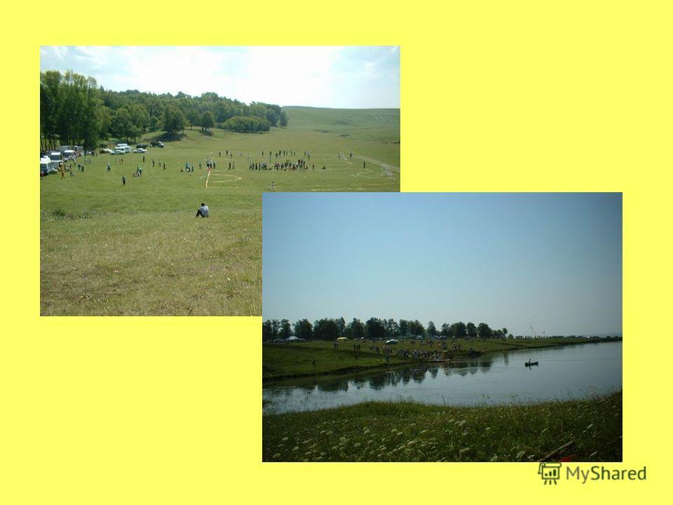 Участники Спартакиады были восхищены местом проведения соревнований - компактной и в то же время емкой местностью Камаева поля. Чистый водоем, просторное поле, свежий воздух дубового леса вдохновили всех, придали силы и стремление к победе.