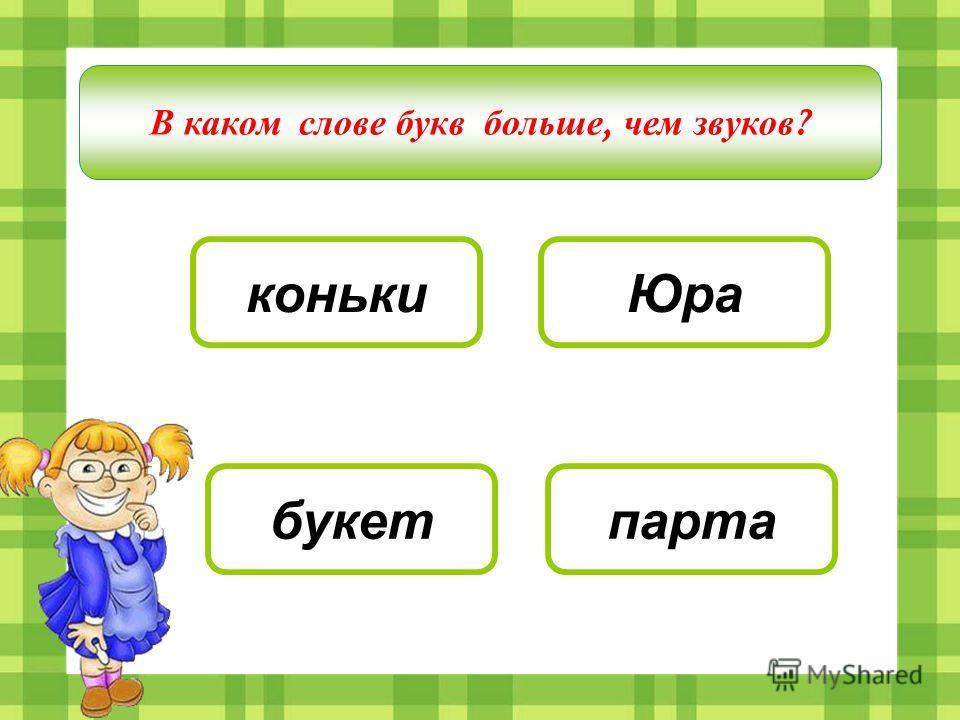 Русский язык Тесты Амангалиева Галия Джафаровна