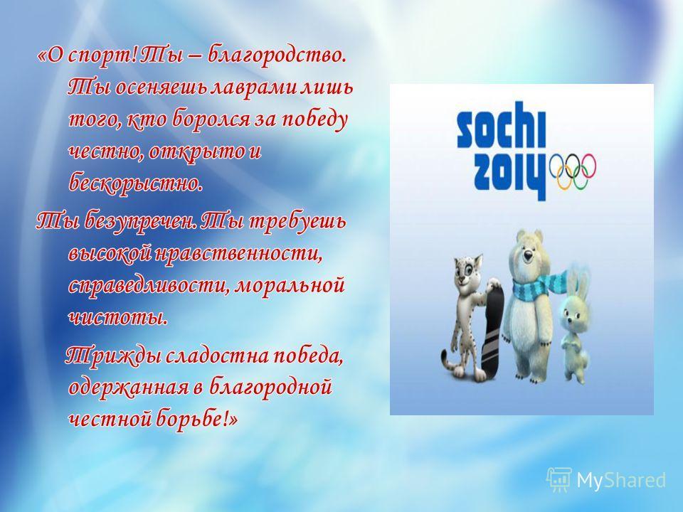 На груди медаль - заслуга За успех, за долгий труд подготовила Никонорова О.В.