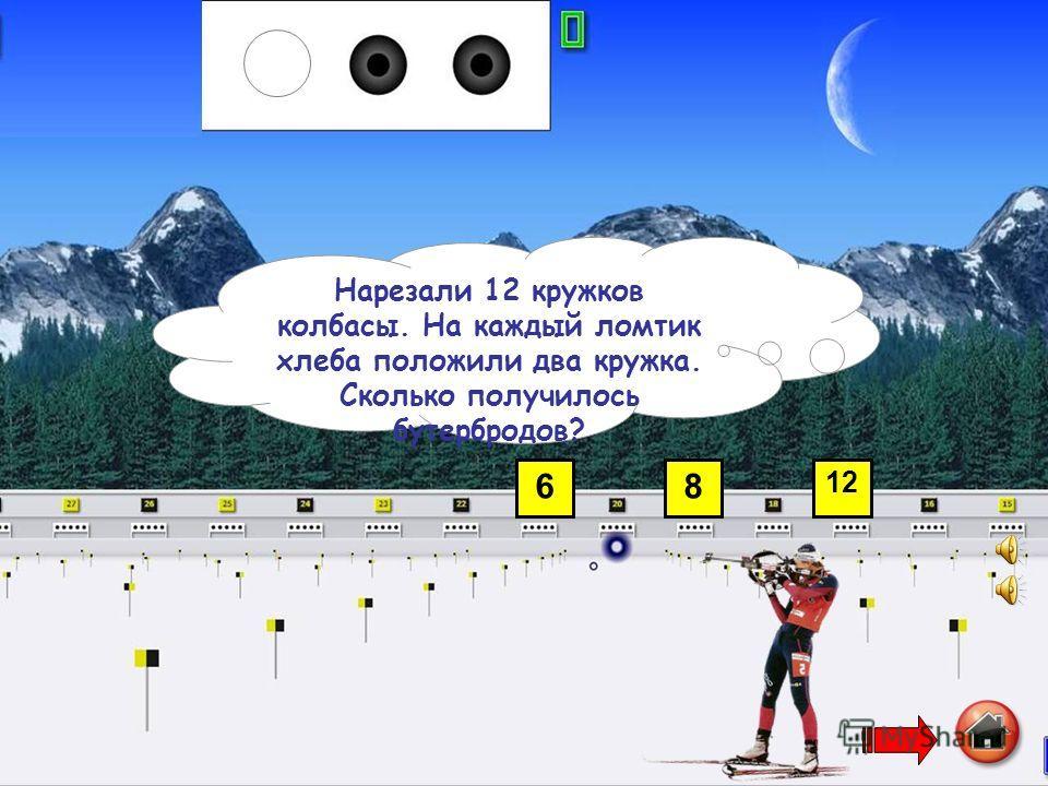 Биатлон – зимний Олимпийский вид спорта, сочетающий лыжную гонку со стрельбой из винтовки, на нескольких рубежах. С 1960 года биатлон входит в программу зимних Олимпийских игр.