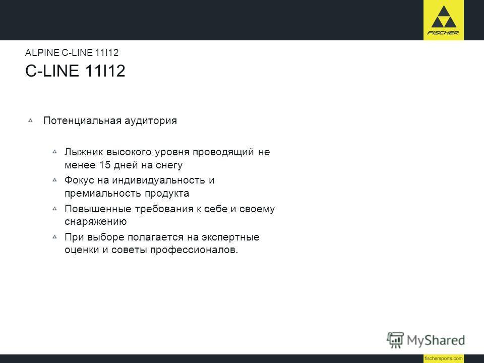 INTERNATIONAL SPORT PERFORMANCE LABEL ALPINE C-LINE 11I12