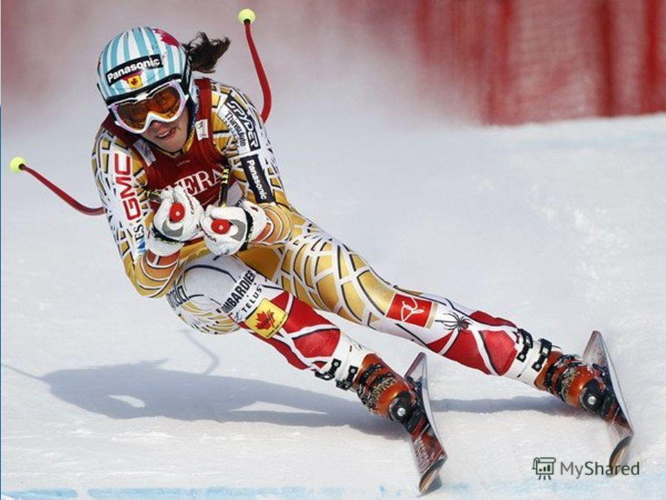 Для чего в горнолыжном спорте используют изогнутые палки ? -Чтобы не мешали при спуске, - чтобы увеличить скорость движения, - чтобы выполнять повороты.