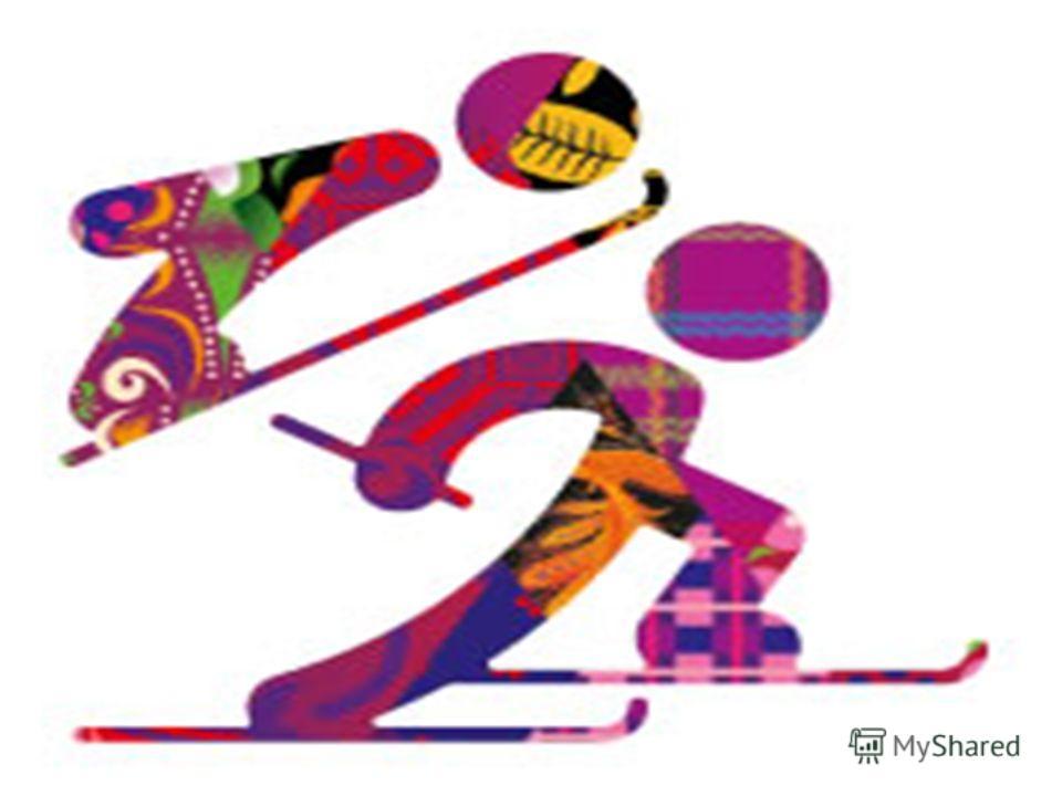 Лыжное двоеборье включает в себя два вида спорта - лыжные гонки и прыжки на лыжах с трамплина, -Горные лыжи и сноуборд, -Фристайл и биатлон.