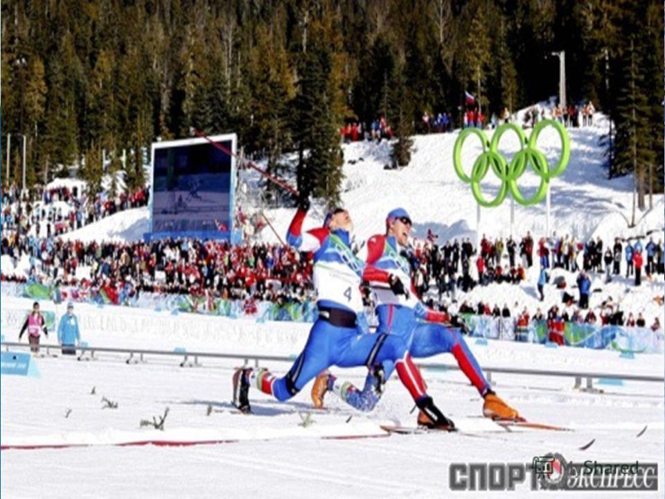 Какого передвижения лыжников не бывает? - классического лыжного хода, -конькового лыжного хода, -финишного лыжного хода.