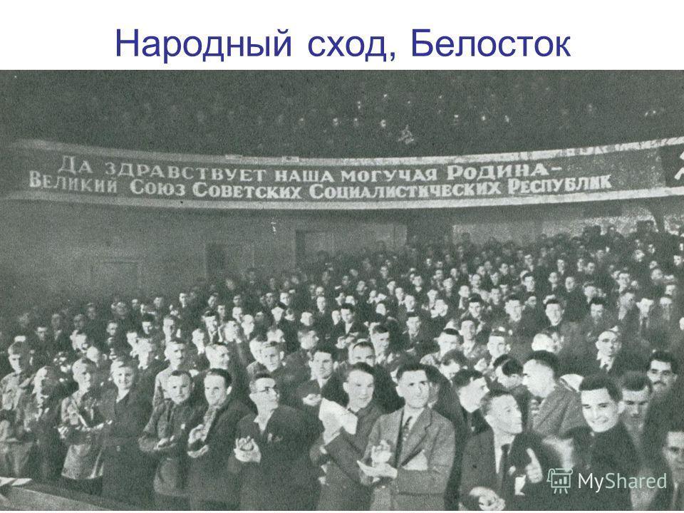 Народный сход, Белосток