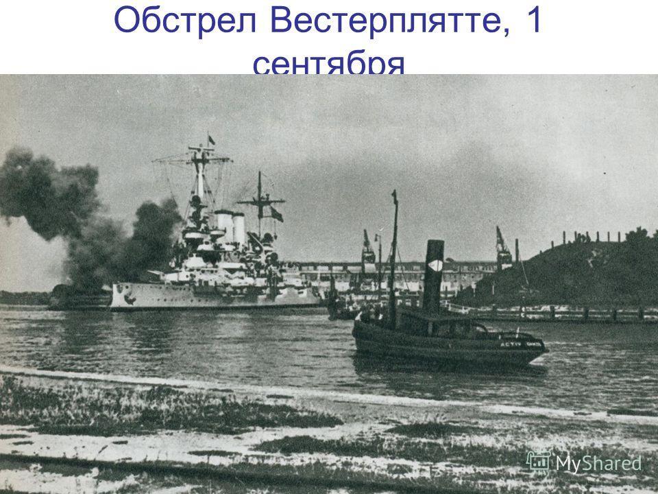 Обстрел Вестерплятте, 1 сентября