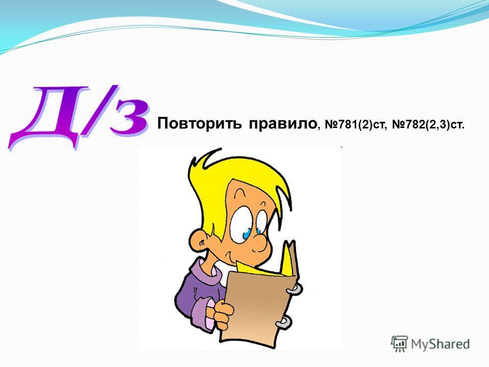 Тестовые задания 1)5a*3b*2= 2) 6a*(-1,5) 3) -39+( -99) 4) (-1)*17,6 a) 30ab a) 9a a) -138 a) -17,6 b) 15ab b) -9a b) 138 b) 17,6 c) 30b c) 90a c) -60 c) 1 d) 30a d) 9a d)-128 d) -1 5) Решить уравнение 5*(x-8)=0 a) 3 b) -8 c) 8 d) 0
