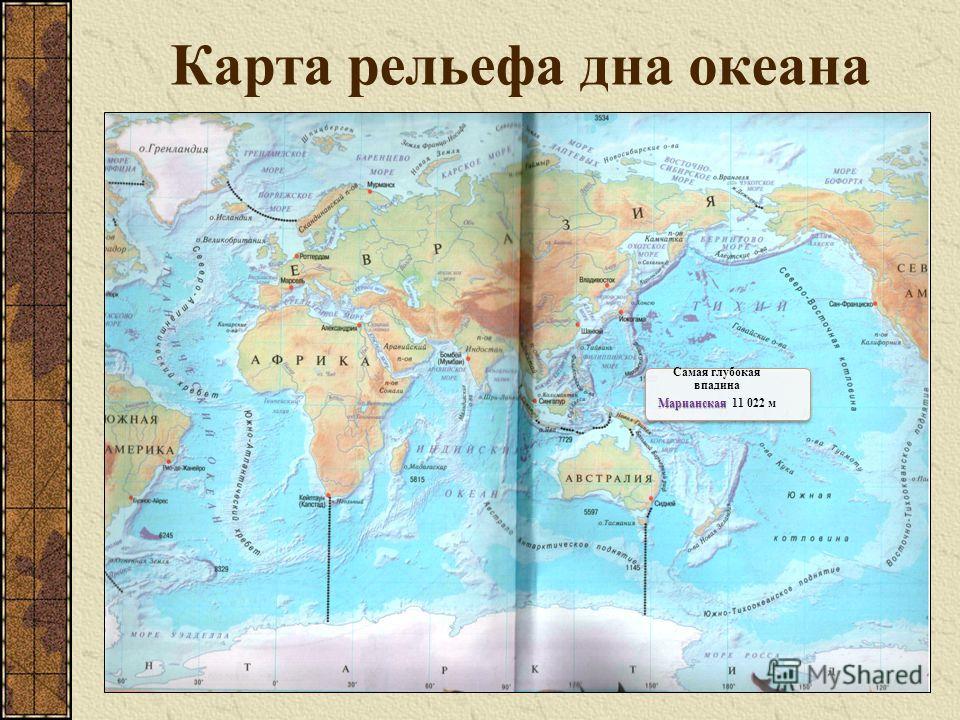 На каком материке находится уральские горы