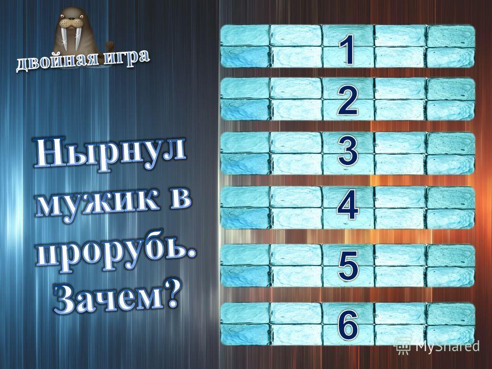 САКЕ (21) ВОДА (16) КУМЫС (12) АЙРАН (9) ПИВО (3) ЧАЙ (27)