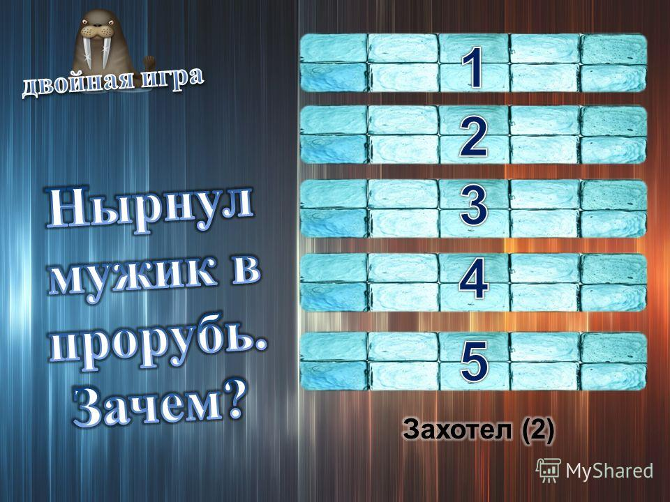 САКЕ (21) ВОДА (16) КУМЫС (12) АЙРАН (9) ЧАЙ (27)