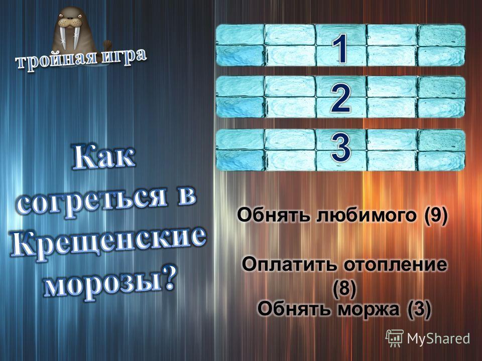 САКЕ (21) ВОДА (16) ЧАЙ (27)