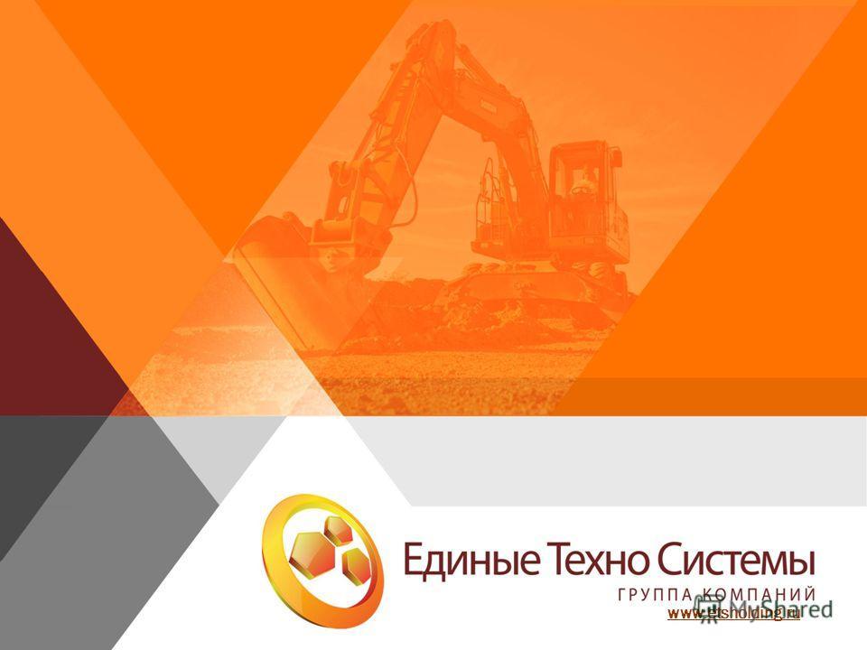 www.etsholding.ru