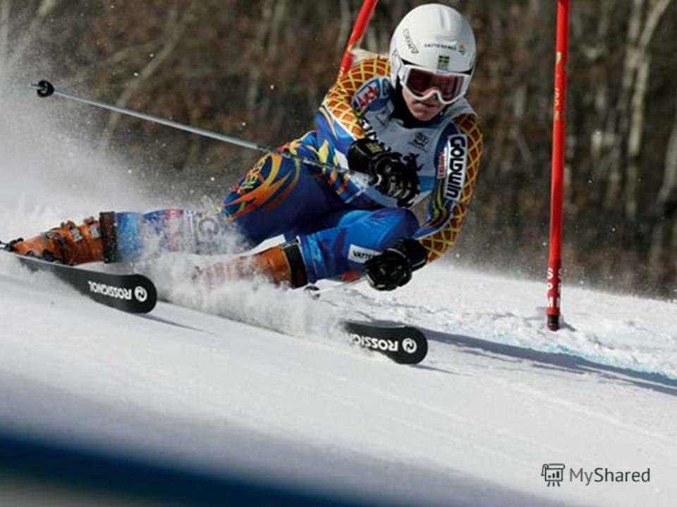 Горнолыжный спорт спуск с гор на специальных лыжах. Вид спорта, а также популярный вид активного отдыха миллионов людей по всему миру. Традиционно наиболее развит в таких странах, как Австрия, Италия, Франция, Швейцария, США, Германия. Родиной горнол