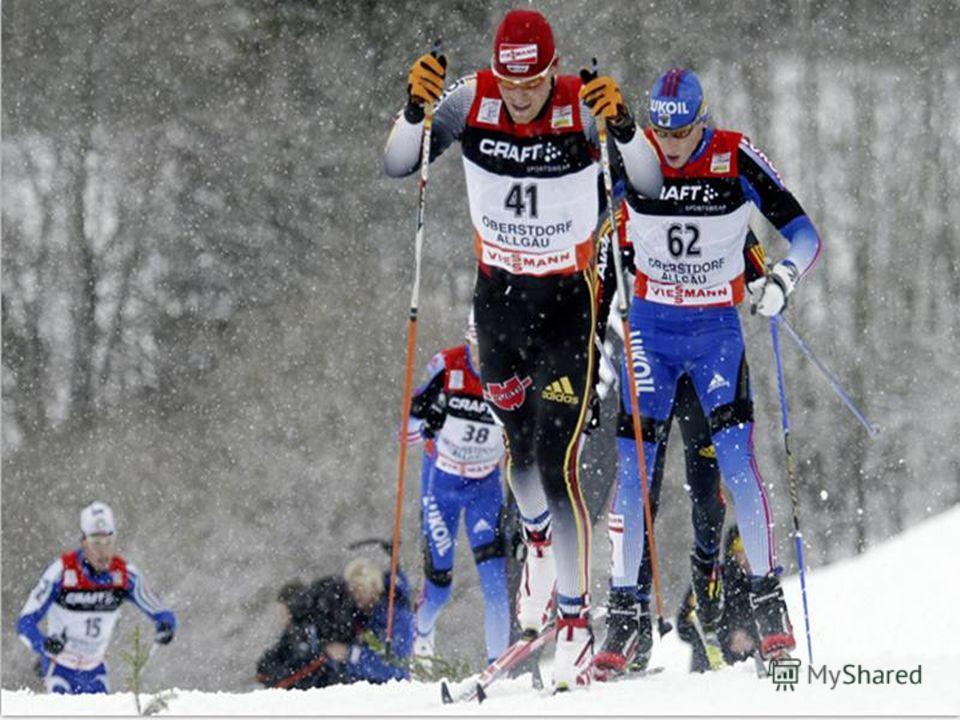 Лыжные гонки гонки на лыжах на определённую дистанцию по специально подготовленной трассе среди лиц определённой категории ( возрастной, половой и т. д.). Относятся к циклическим видам спорта. Олимпийский вид спорта с 1924 года. На официальных соревн