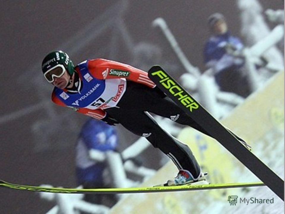 Прыжки на лыжах с трамплина вид спорта, включающий прыжки на лыжах со специально оборудованных трамплинов. Выступают как самостоятельный вид спорта, а также входят в программу лыжного двоеборья. Входят в состав Международной федерации лыжного спорта.
