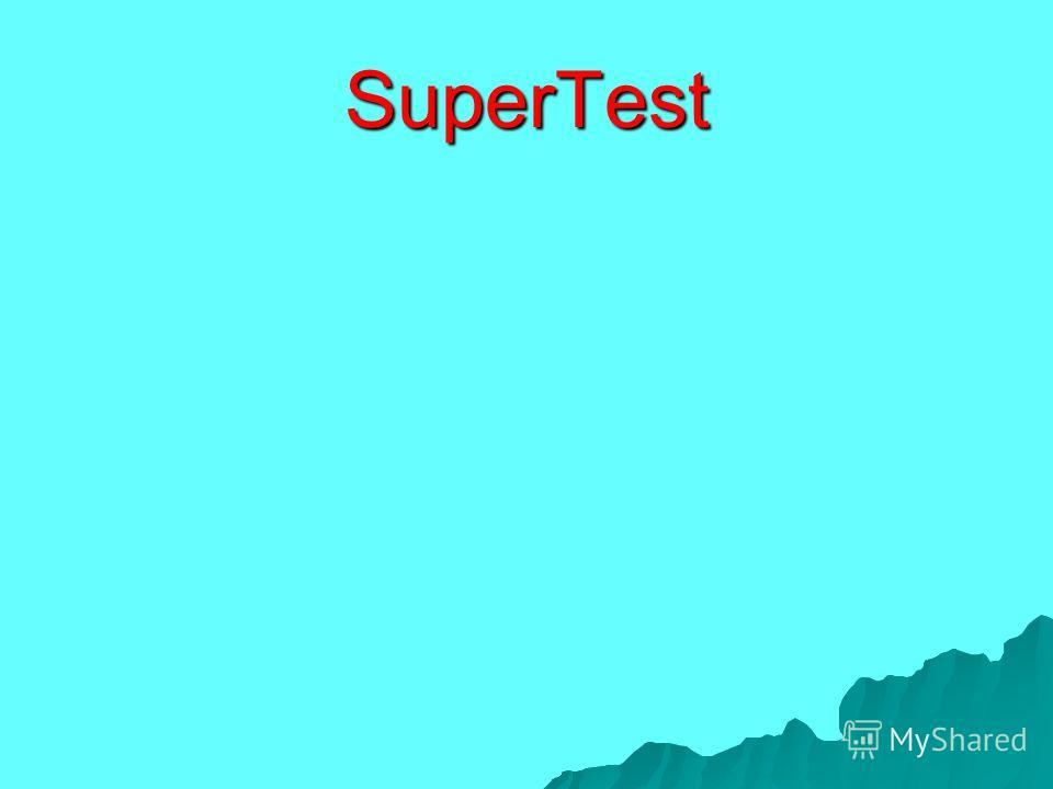 SuperTest