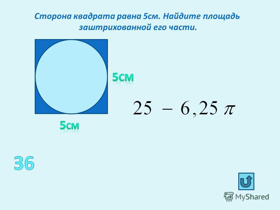 120 градусов В А С Д Сумма углов А и В трапеции АВСД в три раза больше угла С. Найдите угол Д. Ответ дайте в градусах.