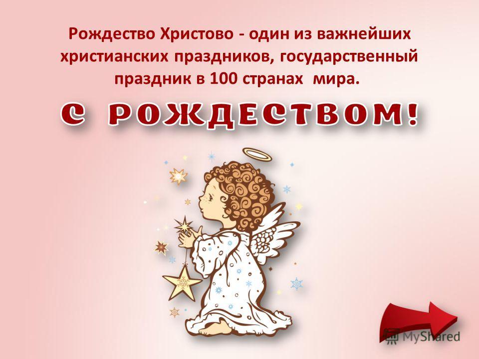 НОРВЕГИЯ ИТАЛИЯ ИЗРАИЛЬ По преданию какой страны подарки в рождественскую ночь в дом приносят гномы или эльфы?
