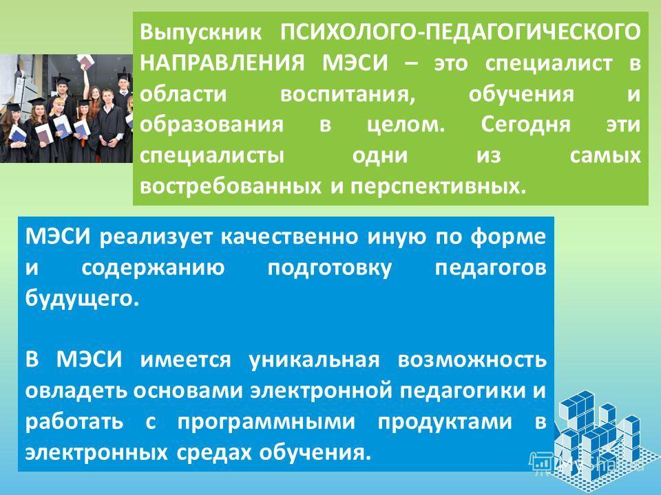 Скачать бесплатно учебник по психологии мэси