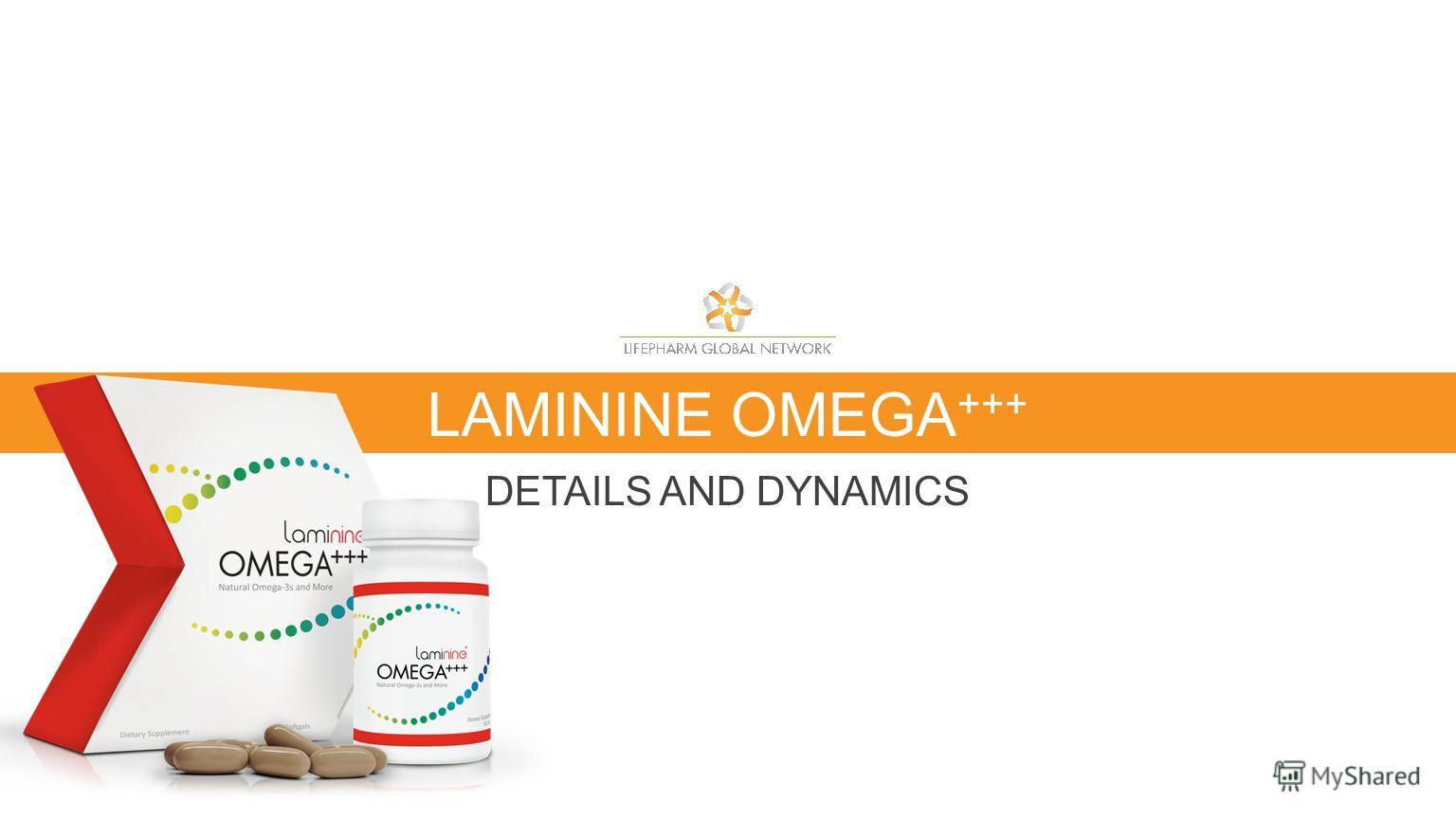LAMININE OMEGA +++ DETAILS AND DYNAMICS