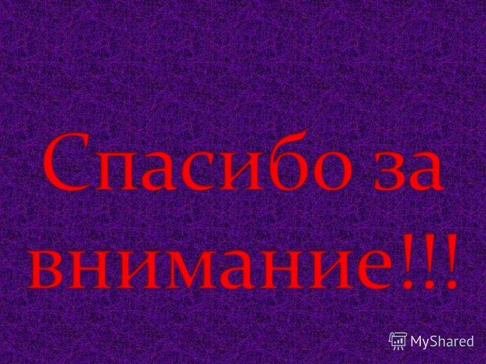 1.Ю.С. Булыгин сборник