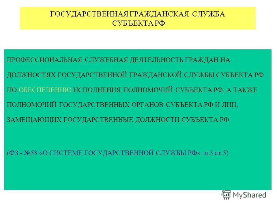 Статья 4. Всеобщее избирательное право и право на участие