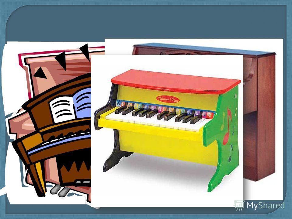 До, ре, ми, фа, соль, ля, си. Сколько клавиш посмотри : Черные и белые – По ним пальцы бегают. Клавишный мой инструмент. Пианино лучше нет !