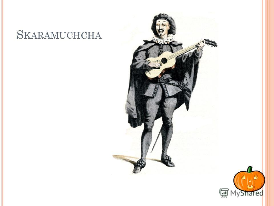 S KARAMUCHCHA