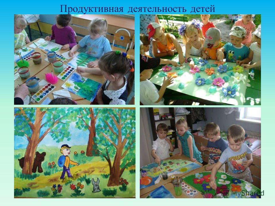 Продуктивная деятельность детей 28