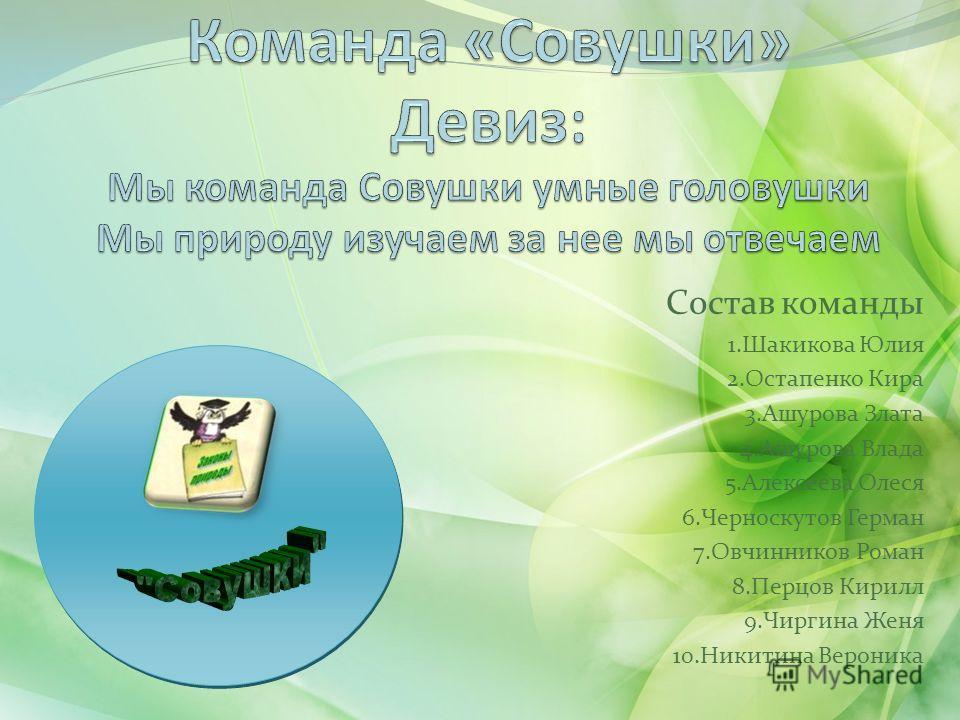 Муниципальное бюджетное дошкольное образовательное учреждение – детский сад158 Г.Екатеринбург, ул.Хмелева 8 Телефон : 330-61-00