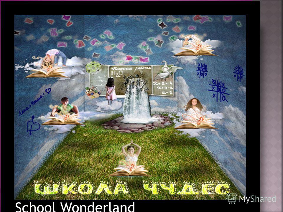 School Wonderland