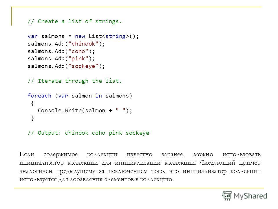// Create a list of strings. var salmons = new List (); salmons.Add(