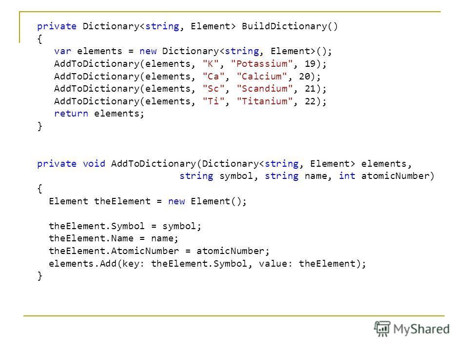 private Dictionary BuildDictionary() { var elements = new Dictionary (); AddToDictionary(elements,