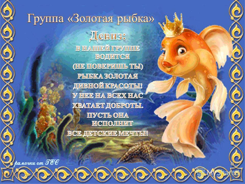 07.02.2014ttp://aida.ucoz.ru2
