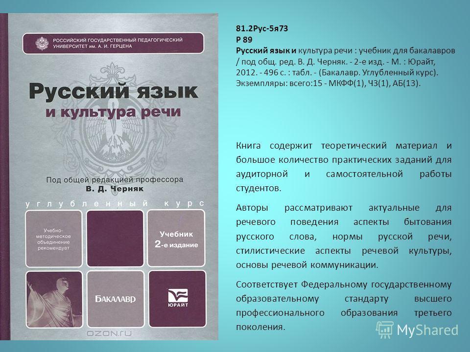 Учебник по литературе 5 класс курдюмова 2 часть читать онлайн