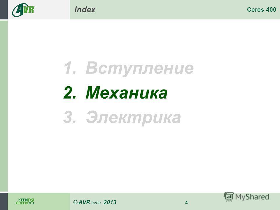© AVR bvba 2013 4 Ceres 400 Index 1.Вступление 2.Механика 3.Электрика