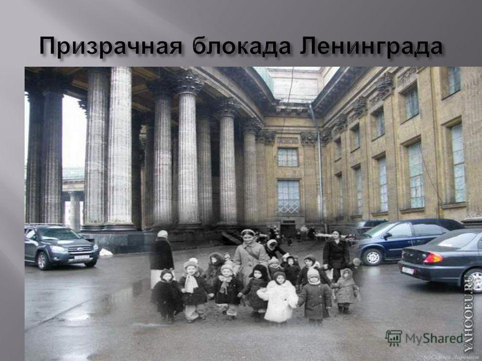 Памятники блокаде Цветок жизни – памятник детям, погибшим в дни Блокады Ленинграда