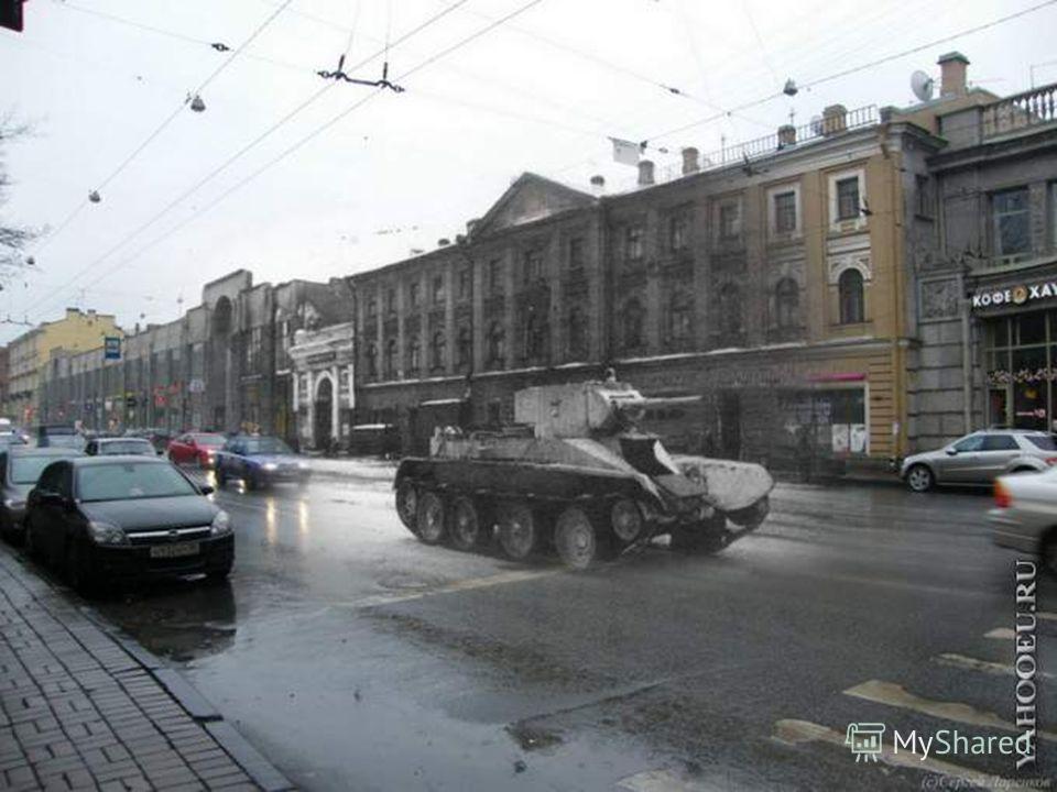 Книга Ленинград 46 скачать