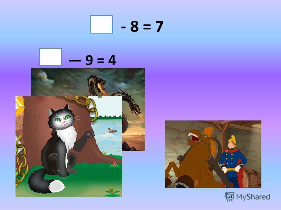 - 8 = 7 9 = 4