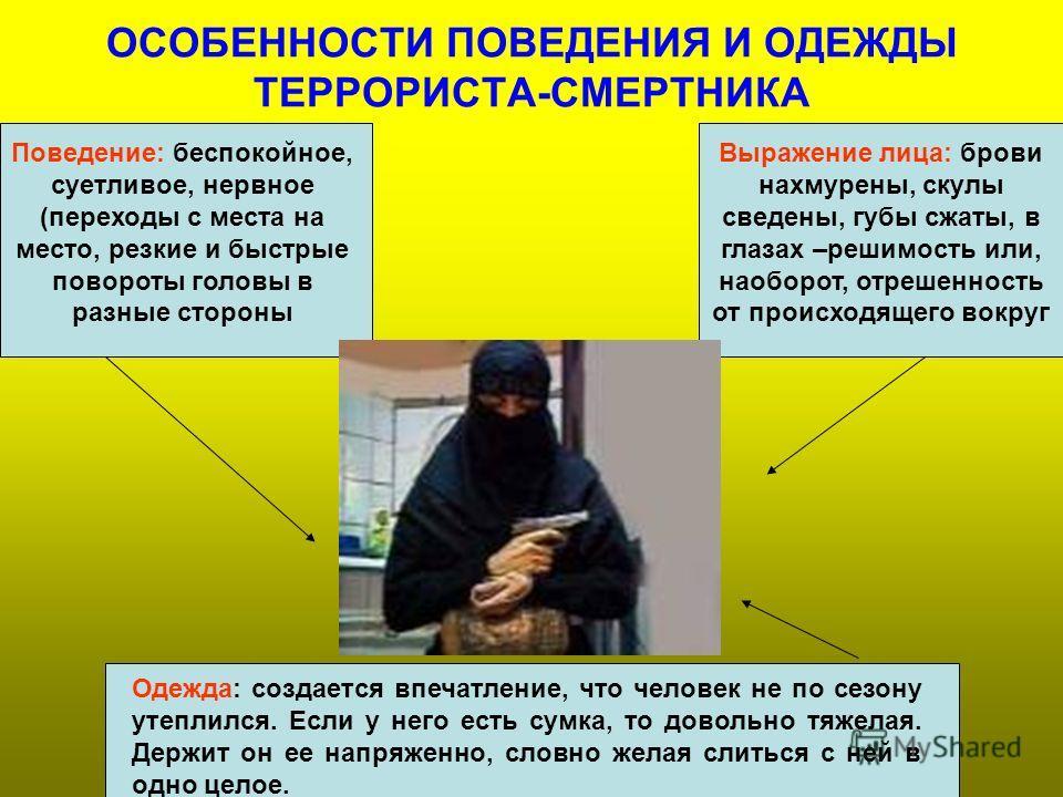 Аслан Масхадов уничтожен 8 марта 2005 года в результате спецоперации ЦСН ФСБ в населенном пункте Толстой – Юрт (Чечня) Задержаны его ближайшие пособники. Потерь со стороны спецназа нет.